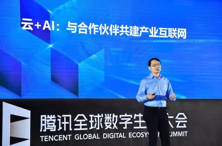 腾讯云公布大数据人工智能服务五大更新,加速AI落地