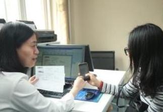 """北京大学人民医院率先实现医院""""智慧服务诊后管理体系""""建设"""