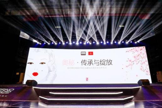 奥伦纳素与仪菲达成战略合作,联手推动品牌在中国的发展