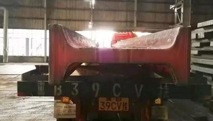 中冶南方连铸公司:国产化超大断面重型异形坯连铸机成功热试