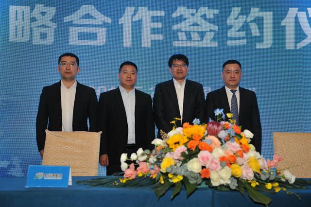 中兴通讯与北京农信通签署合作,联手促进数字农产业持续发展