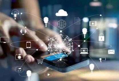 产业互联网将是数字经济中最具活力和潜力的领域