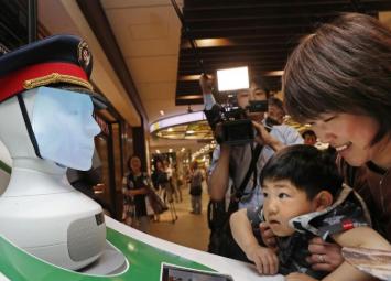 JR东日本公开举行人工智能向导机器人实证测试