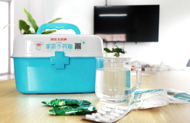 京东健康推出家庭小药箱计划,为家庭提供一站式健康服务产品