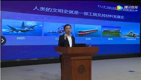 中国宝武董事长陈德荣:阐述中国钢铁工业和国有企业的历史、现状和未来发展