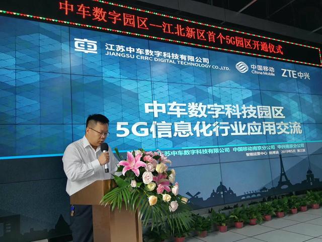 ?中兴通讯与南京移动、南京中车签署合作,共推产业转型升级
