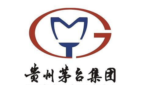 贵州茅台新成立营销公司因增加关联交易引波澜