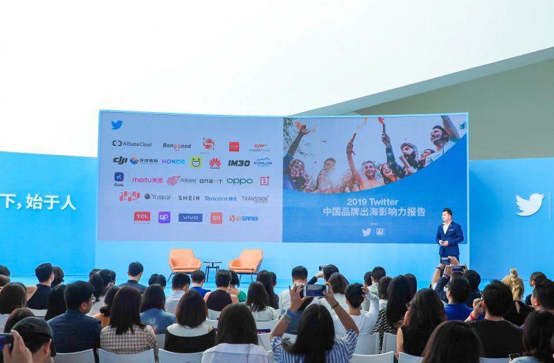 Twitter发布《2019中国品牌出海影响力报告》,包含小米、大疆等品牌