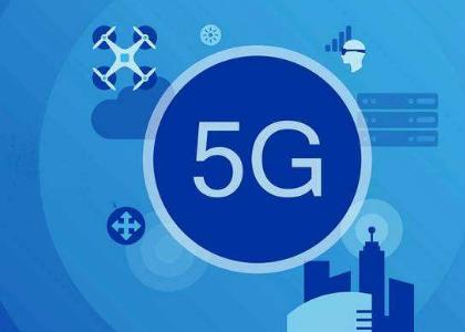 中国三大运营商第一季度营收均下滑 5G投入太大或成主因