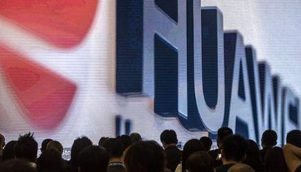 赛灵思断供华为 加大投入中国芯片强势崛起
