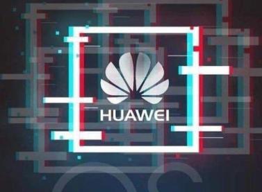 传言华为鸿蒙系统将于6月底正式发布,官方辟谣:假消息