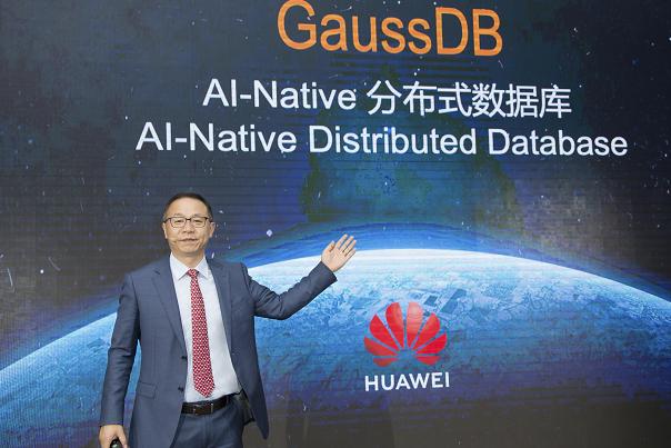 华为常务董事汪涛:人类在进入智能时代,智能成为新的生产力