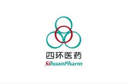 ?四环医药与锐业制药共同开发的抗生素输液获药品注册批件