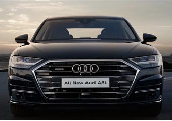 奥迪计划打造下一代奥迪A8的纯电动版车型