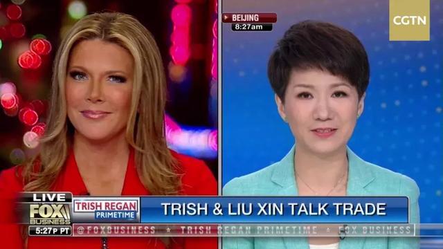 CGTN女主播刘欣与美国FOX商业频道女主播翠西?里根就中美贸易等话题公开辩论