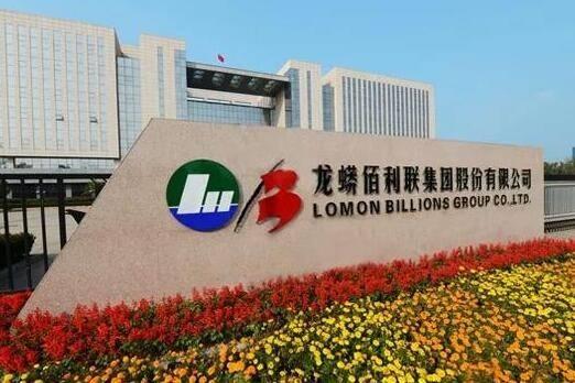 ?龙蟒佰利8.29亿摘牌新立钛业68.1%股权及相关债权