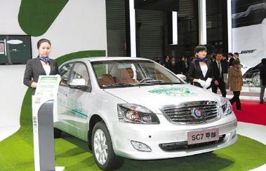 吉利控股集团董事长李书福:推动甲醇燃料和甲醇汽车普及与发展