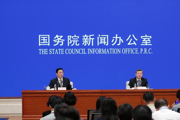 国务院新闻办发布《关于中美经贸磋商的中方立场》白皮书