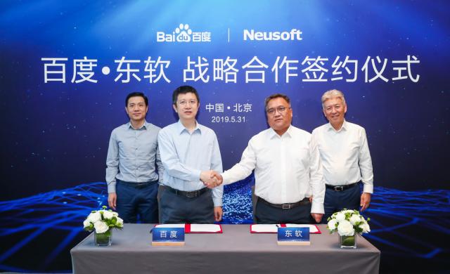 百度与东软集团签署合作,共同推进AI在智能城市等领域落地