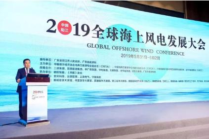 明阳智能董事长张传卫:携手共推全球海上风电高质量发展