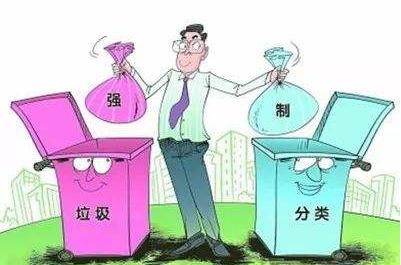 垃圾分类工作就是新时尚:沈阳开展生活垃圾分类工作行动