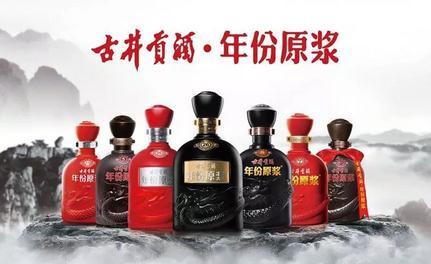 """名优高端白酒资源稀缺,次高端白酒成为白酒行业最大的""""风口""""之一"""