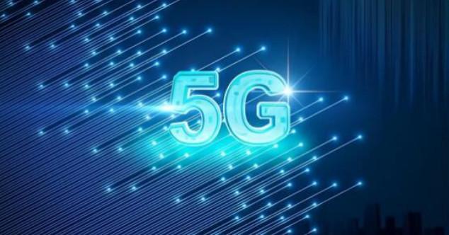 中国5G为什么能超越美国?