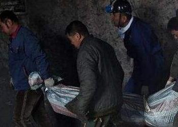 吉林省龙家堡矿业公司发生2.3级矿震,致9人遇难,10人受伤