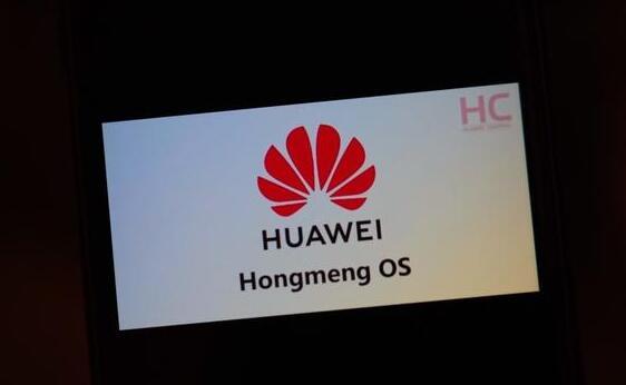 华为的鸿蒙系统将要比安卓系统快60%?
