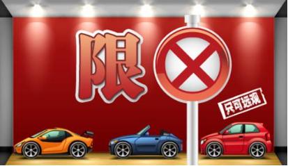 专家:新能源汽车取消限购后 应及时出台配套措施降低车辆使用强度