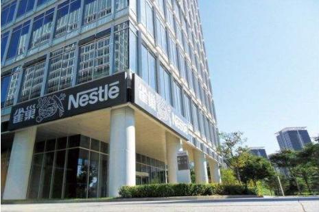 雀巢中国正式启动2019年HENRi Nestlé雀巢中国加速营计划