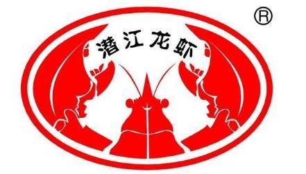 打造潜江龙虾品牌,18项技术标准掌控行业话语权