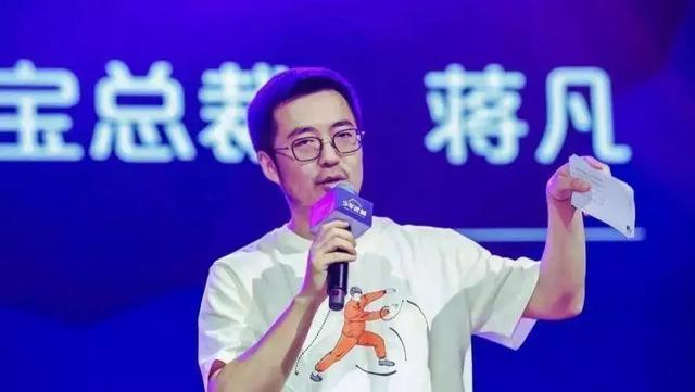 天猫和淘宝总裁蒋凡及阿里云技术掌舵人蒋江伟被写入阿里巴巴的合伙人