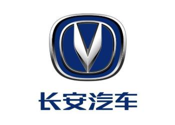 长安汽车向上海联交所申请暂时终止公开挂牌增资事项