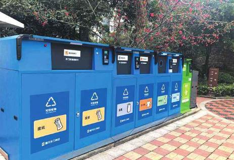 我国垃圾分类制度加速推行 今年起全国地级及以上城市全面启动生活垃圾分类