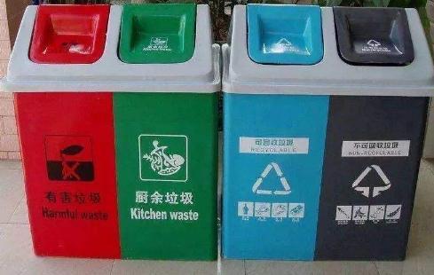 网上的代收垃圾服务新增代分垃圾,5kg以内的垃圾处理价格为10元