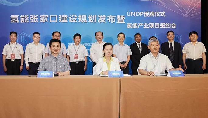 京东物流与清华工研院及张家口氢能研究院签署合作,共开展氢能物流建设