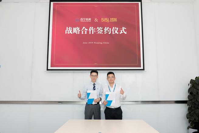苏宁有房与南京我爱我家签署合作,共同提升南京消费者的购租房体验