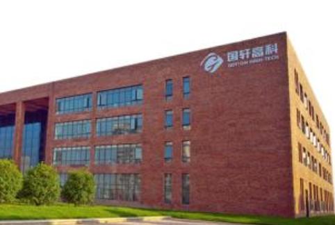 合肥国轩高科与吉利商用车签订合作,共同推动新能源汽车产业领域发展