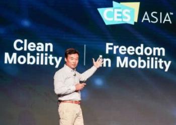 CES ASIA2019:现代汽车公布Mobility战略成果及实施开放创新新战略