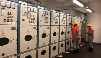 首都机场集团旗下机场动力电价加收费用4081.11万元被罚
