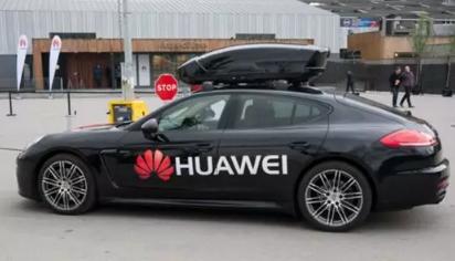 英媒:华为将最早于2021年推出自动驾驶汽车
