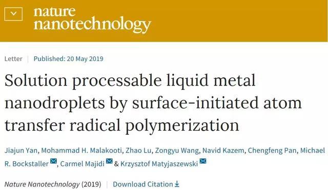 美研究人员用聚合物包裹液态金属合金共晶镓铟,有望用于软体机器人