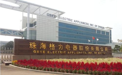 """格力电器与格力集团签署《关于""""格力""""商标权转让合同书之补充协议》"""