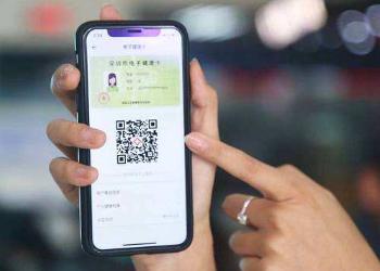 广东省全国电子健康码广州市首发活动在广州市第一人民医院举行