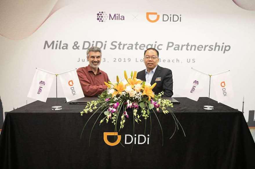 滴滴与Mila达成深度合作,共同推进智能驾驶基础技术研究研究