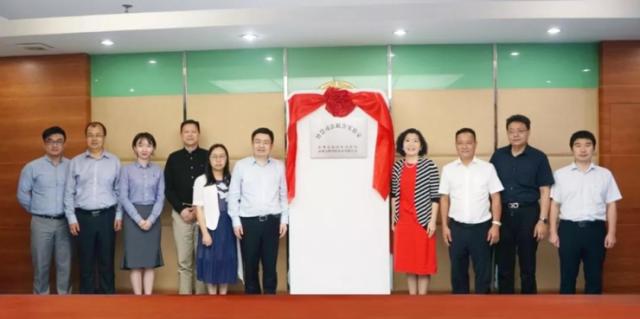 力维智联与深圳福田区司法局达成合作,共同成立智慧司法联合实验室