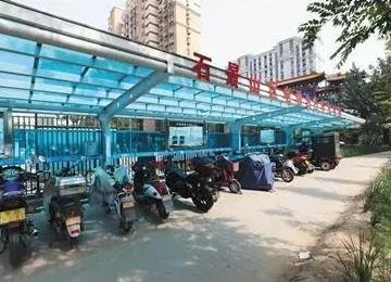 """北京电动自行车充电桩""""用地""""紧张,充电车棚难规划"""
