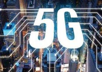 5G商用助力自动驾驶的未来快速到来