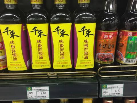 酱油生产商千禾味业拟收购江苏镇江恒康酱醋100%股权